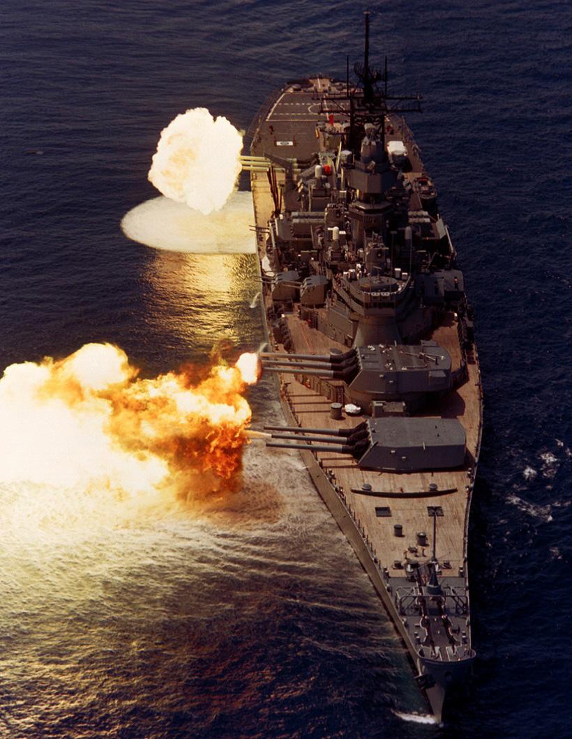 FunEx com - Battleship Iowa